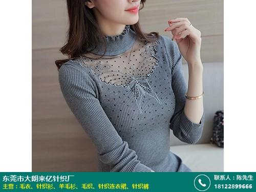 錦綸_女裝毛衣加工價格_來億針織廠