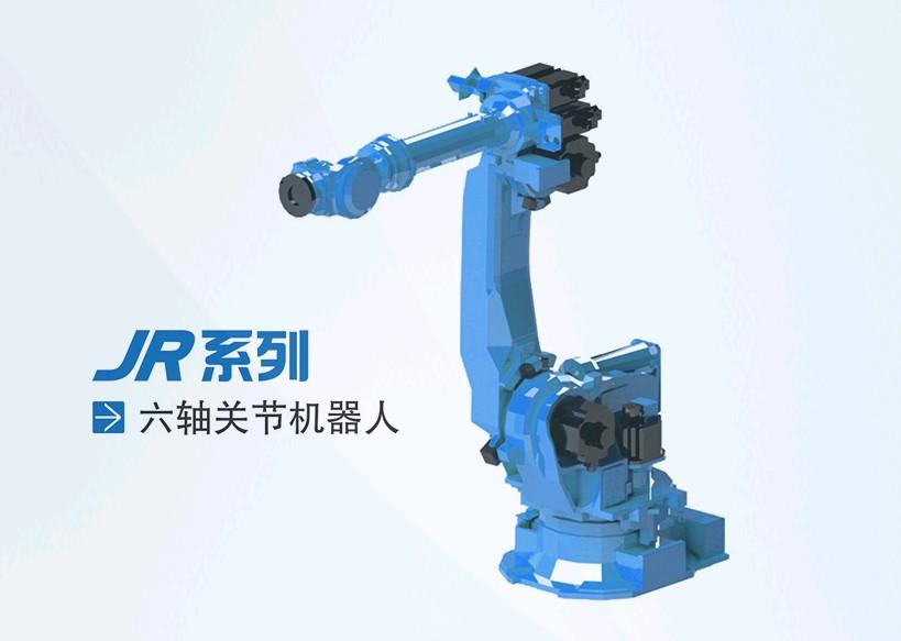6轴机器人|六轴搬运搅拌码垛自动组装机器人机械臂机械手全自动机