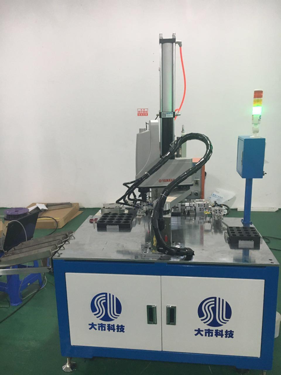 液压式小轴承组装机