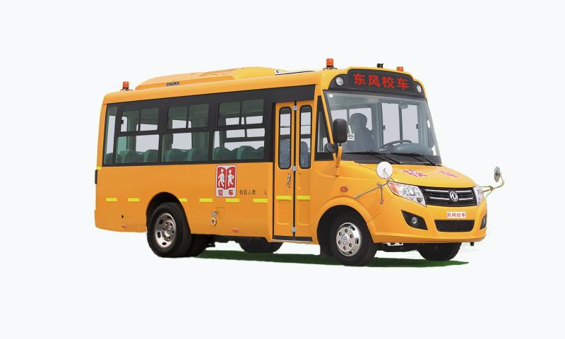 6.9米幼兒/小學專用校車24-36座