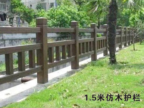 1.5米防護欄
