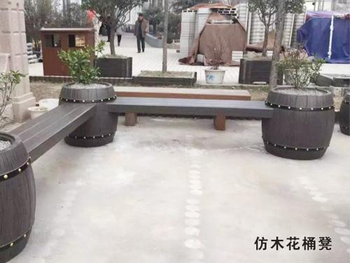 仿木花筒凳