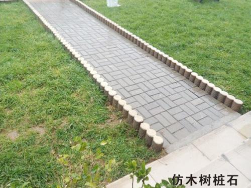 仿木樹樁石