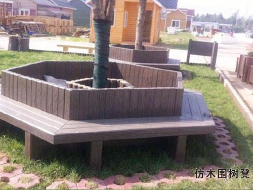 仿木圍樹凳