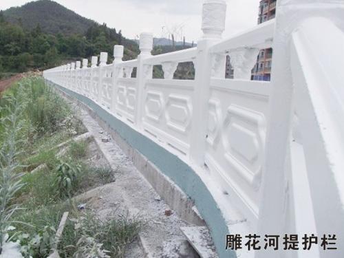 雕花河提護欄