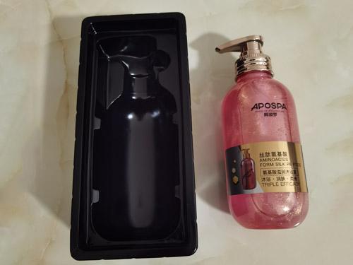 化妝品吸塑XR-06