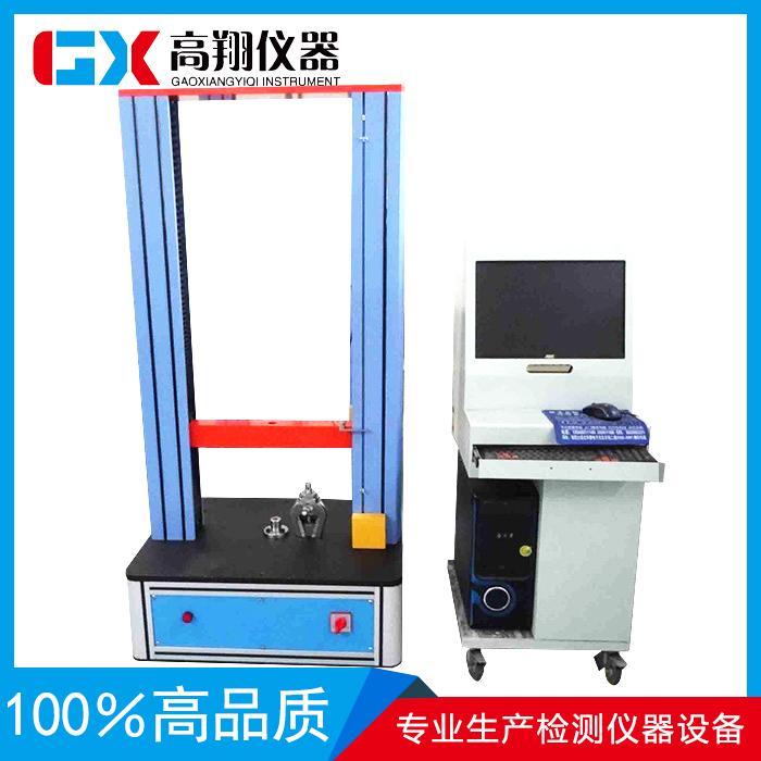 万能材料试验机GX-LL202