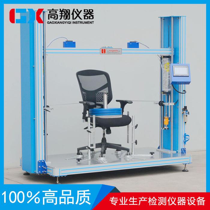 KW-BSE-16椅子扶手强度试验机