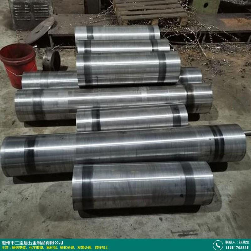 三寶晨_五金表面處理_五金配件硬鉻電鍍供應