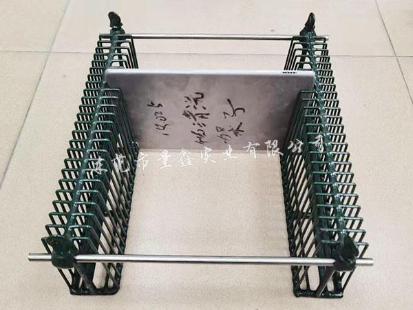 背光源胶框铁框清洗篮