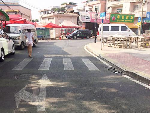 茶山圩愛國路、健康路、衛生路、文化路升級改造工程