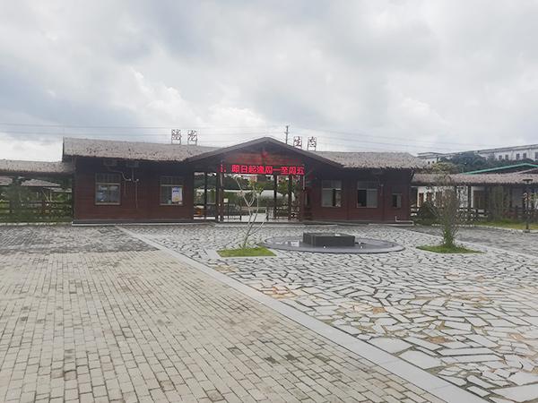 孫屋村美麗幸福村居--社區配套及環境建設工程