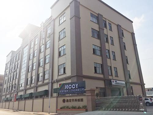 廣東金倫光電科技有限公司廠房、宿舍