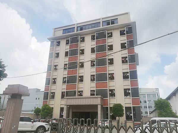 東莞市茶山品華學校綜合樓工程