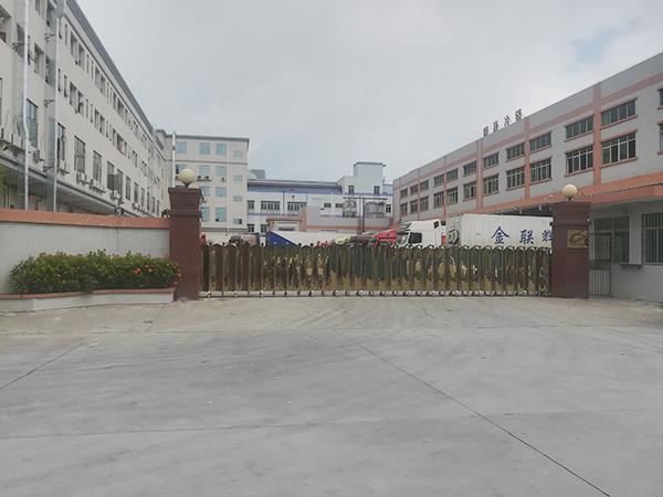 東莞市新晟冷鏈倉儲有限公司冷庫工程