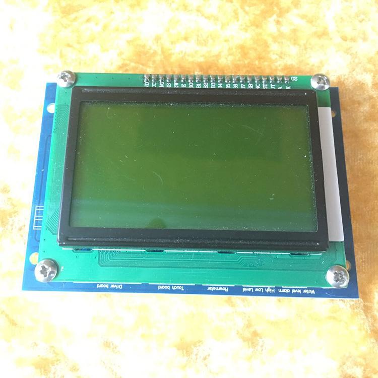 裕荣电子_呼吸机主板_紫外线消毒设备主板dip插件加工怎么收费