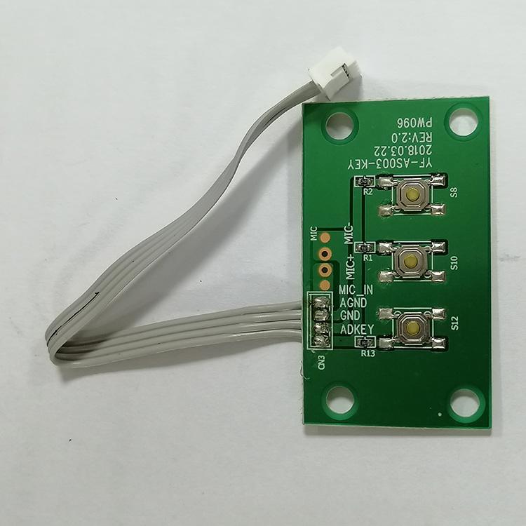 裕榮電子_空氣凈化器主板_無線跳蛋主板PCBA加工廠