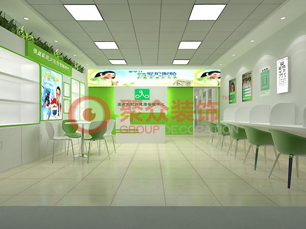 1.0视力健康中心商铺装修设计