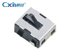 CX-TS30 /CX-TS60 / CX-TS70