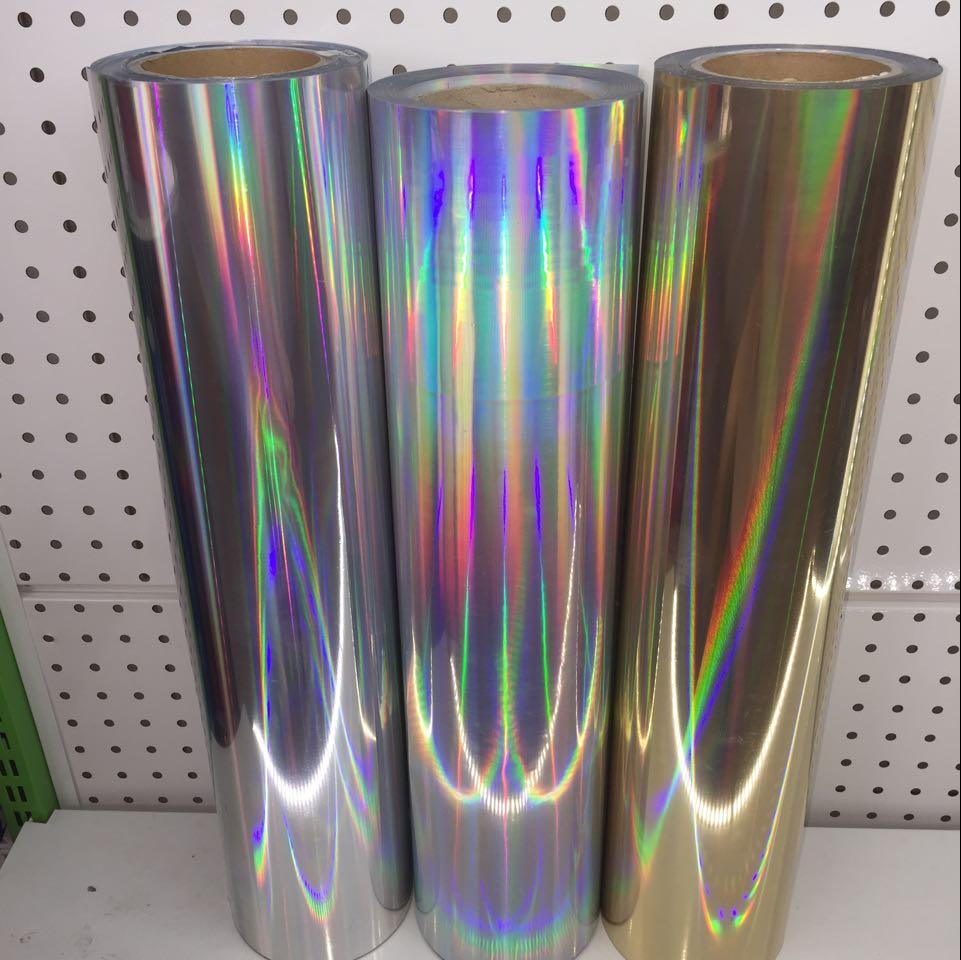 镭射素面银刻字膜 镭射素面金刻字膜 烫金素面金银刻字膜
