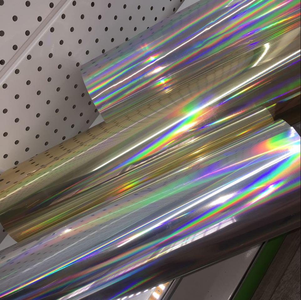 彩虹素面镭射刻字膜 弹素面镭射刻字膜 弹力素面镭射刻字膜