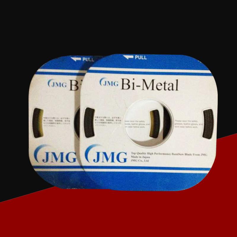 JMG小盘带锯条
