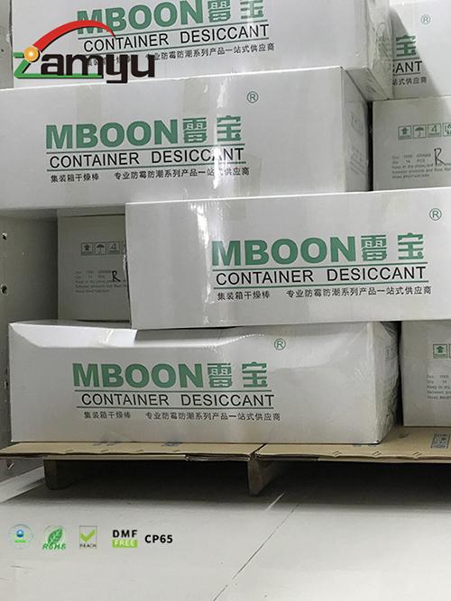 MBOON干燥棒外包装