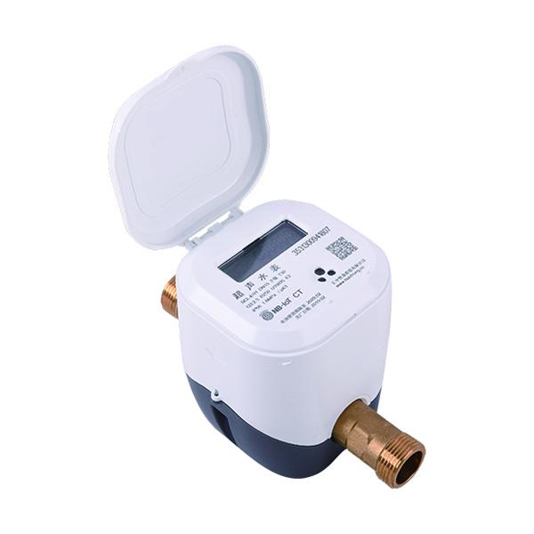 SCL-61H超声水表