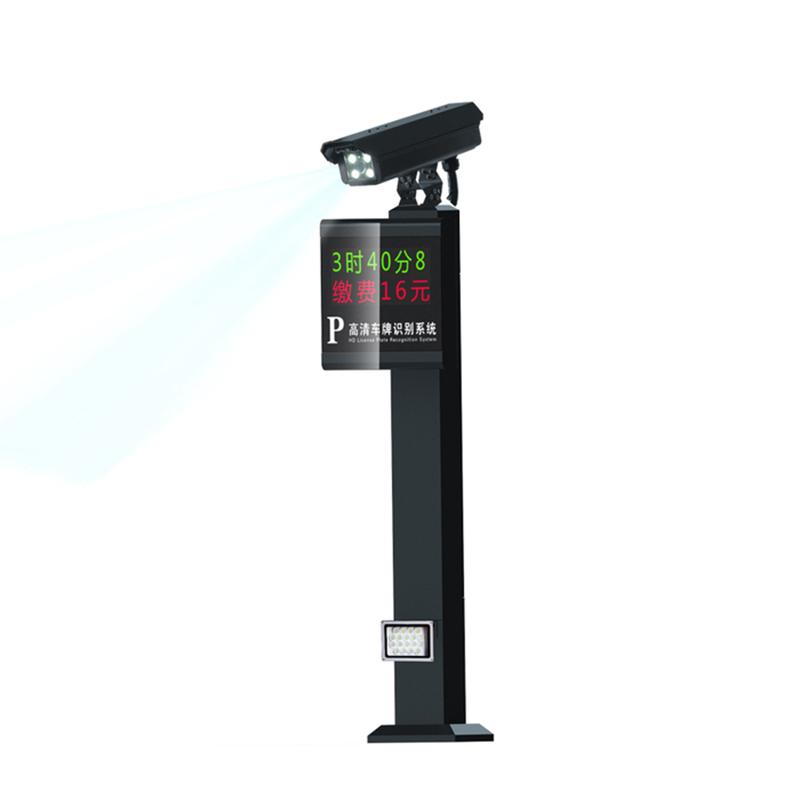 自动识别停车场系统_宝腾安防_产品销售多_批发采购网
