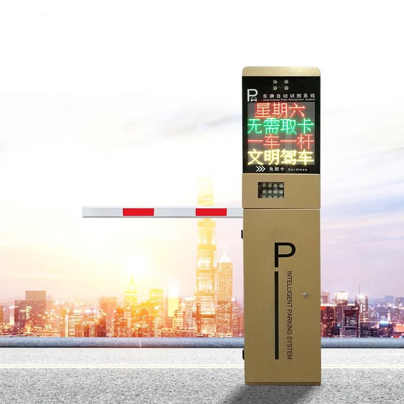 横沥专业生产智能停车场_宝腾安防_学校_室外_地下_全自动_酒店