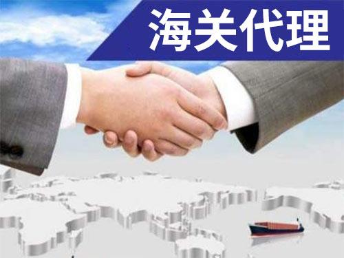 香港海外注冊開戶