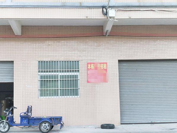 竹園 一樓 200平米 無公攤 月租2000元