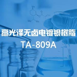 TA-809A    高光泽无卤电镀银树脂