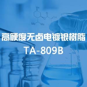 TA-809B   高硬度无卤电镀银树脂