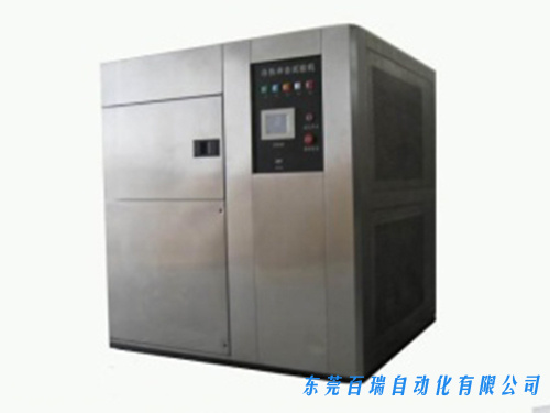 防爆型动力电池冷热冲击试验箱
