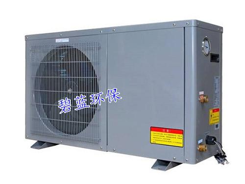 2P/1.5P小型水循环空气能热水器