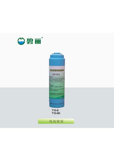 广州专业的碧丽饮水机哪家好 优质的 口碑好的 碧沃