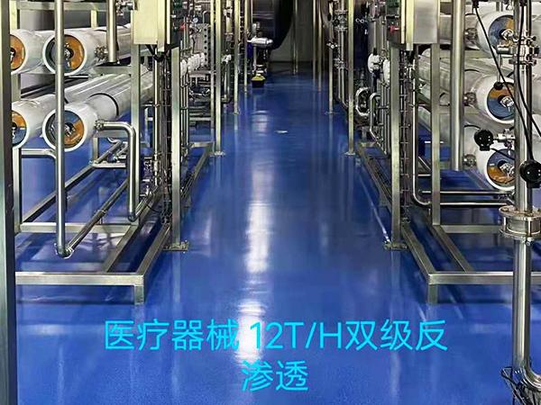 医疗机械12T/H双级反渗透
