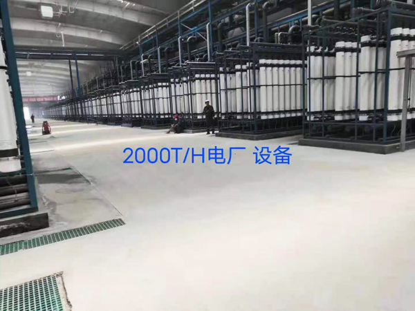 2000TH/电厂设备