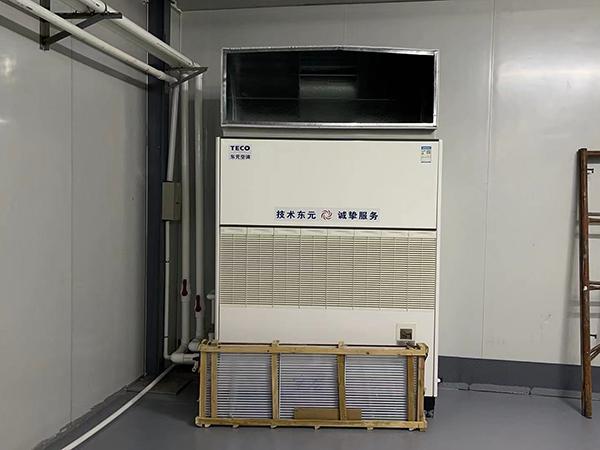 大型工厂空调