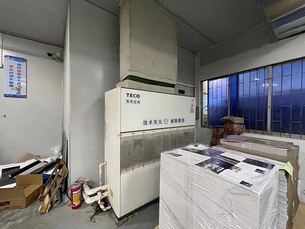 工厂空调改造