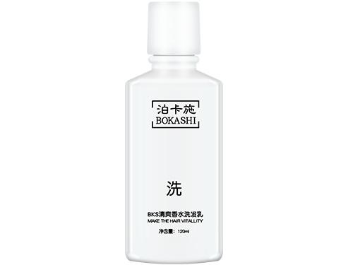 泊卡施香水洗发乳(旅行装)
