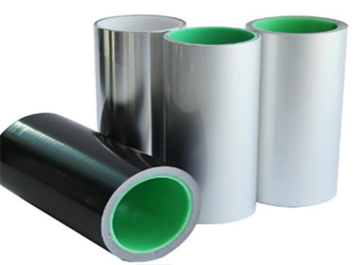 铝箔麦拉屏蔽材料