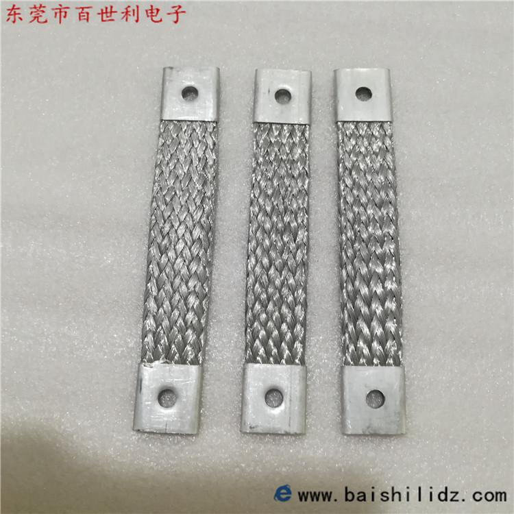 硅碳棒鋁編織帶軟連接