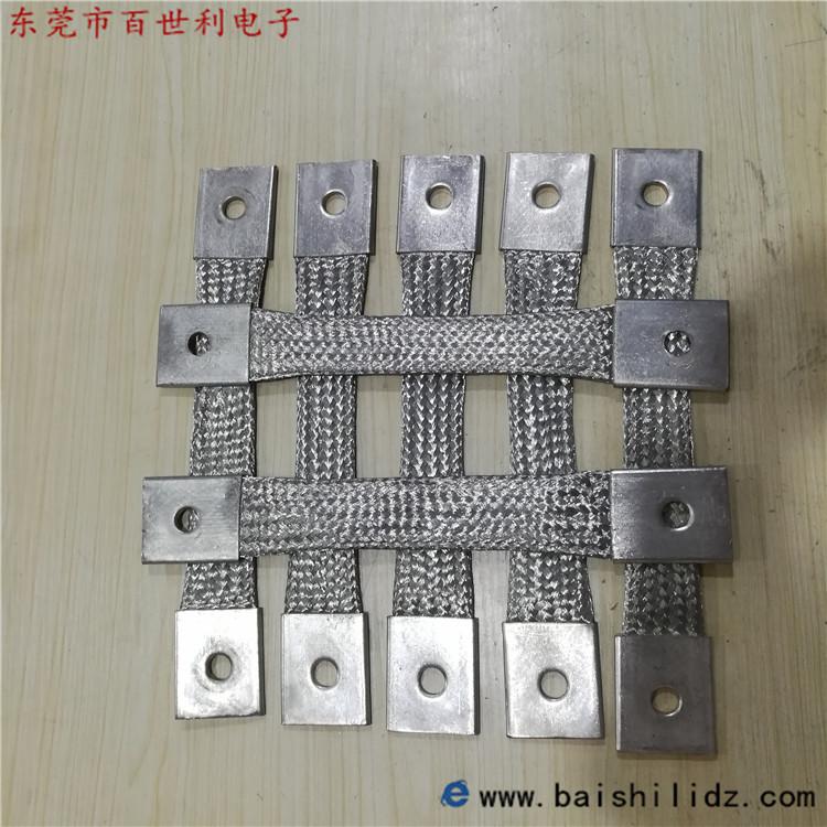 鋁編織帶軟連接