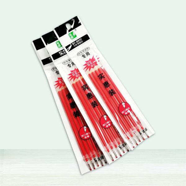 學生考試專用中性筆芯加盟