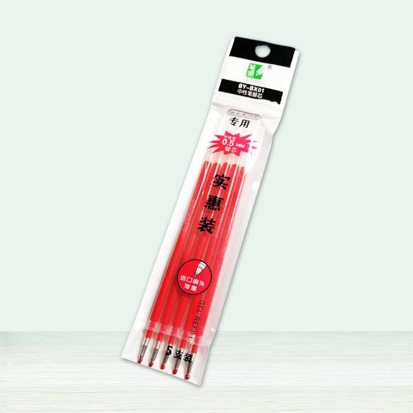 學生考試專用筆芯