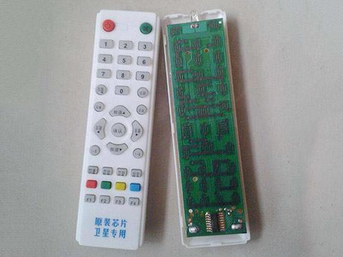 遙控器芯片