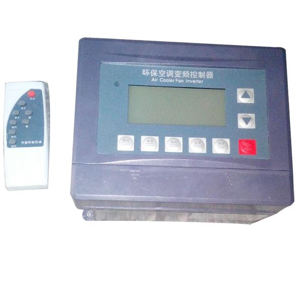 变频控制器