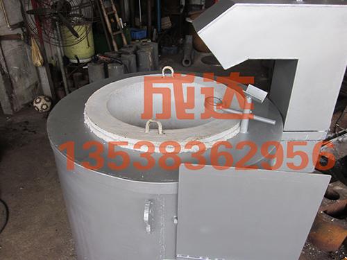 压铸机熔炉